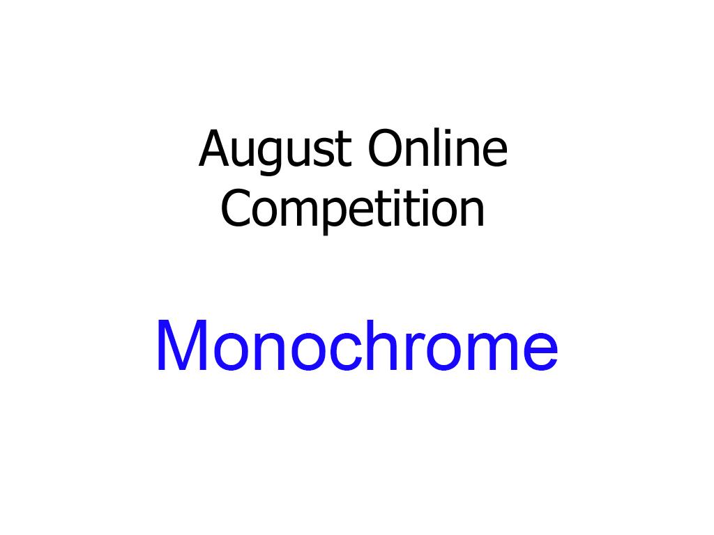 August online 2018